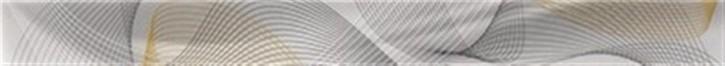 Twister Bordüre 39,7x3,8cm pfeffer