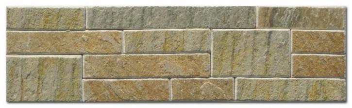 Wandverblender (Block, Multiformat) 10x40cm beige